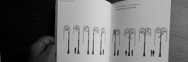 <strike>Memory</strike> Streetlights of Memory — A Stand by Memorial 2010/15 2015 &copy; Melik Ohanian